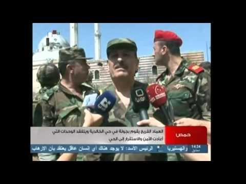 Free Syrian army loses Homs city SYRIA DEFENCE MINISTER VISIT HOMS homs