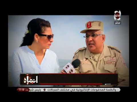بالصوت والصورة منى العراقى والحكومة تنقذ الثورة السمكية فى مصر | انتباه