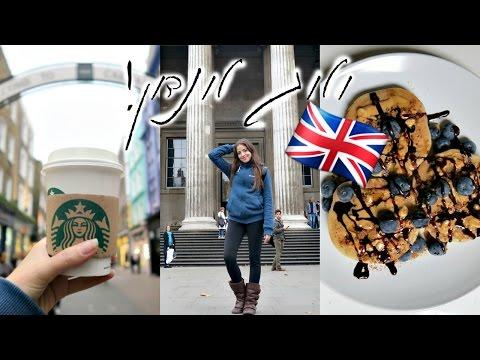 לונדון ולוג! סיור במוזיאון הבריטי, שופינג ומה אכלתי היום טבעוני באנגליה!