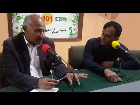 Ajk Radio Mirpur FM 101 Program RUBARU part 1