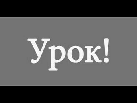 Как в Одноклассниках отправить фото другу?
