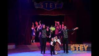 Zirkus Stey (FANTASY) - Steckborn TG 2019 - Das Grosse Finale