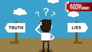 Новые алгоритмы поиска YouTube - Алло, YouTube! #140