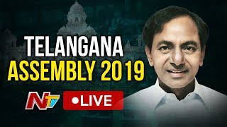 Telangana Assembly Budget Session LIVE | TS Budget 2019-20 Day-5 | CM KCR | NTV Live