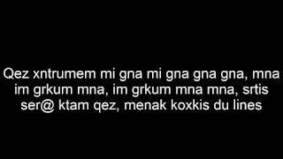 Agas Nazani Mi Gna Sirun Kuku Lyrics Cover Full Audio 2017
