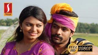 Tamil Full Movie | Tamil Romantic Movie | Kadhal | new upload 2017