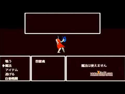 Corpse Party [PC-98] Final Boss Theme