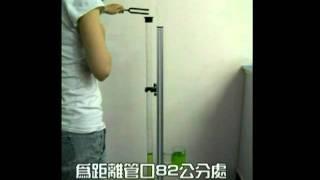 Air Resonance with Water Column 水柱式氣柱共鳴實驗器