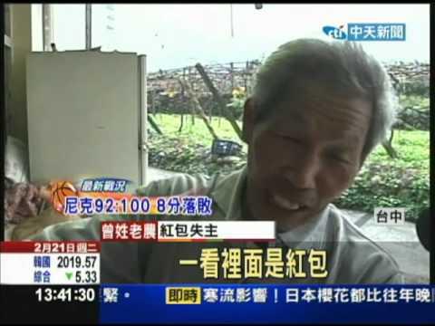 【中天】2/21空軍運輸機鼻輪氣爆 兩士官1死1傷