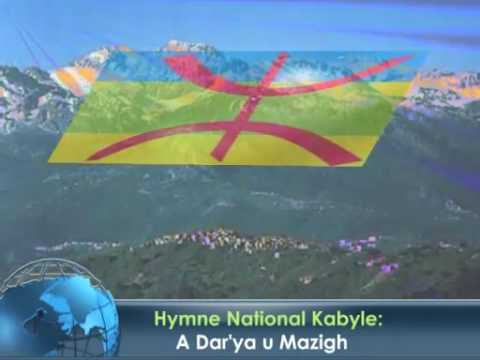 HYMNE NATIONAL AMAZIGHE (National AMAZIGHE Anthem)