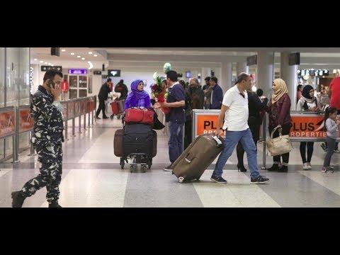 الأمن اللبناني في مطار بيروت يجبر لاجئين سوريين على العودة لمناطق النظام - سوريا  - نشر قبل 3 ساعة