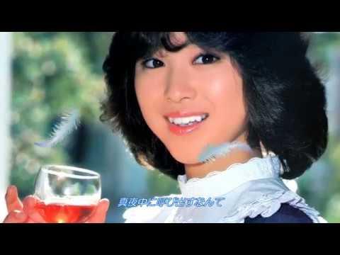 1983年2月にリリースされた聖子さんの12枚目のシングルである『秘密の花園』です! サブチャンネル SeikoChanとSiegfried Time(動画無しのフォトムー...