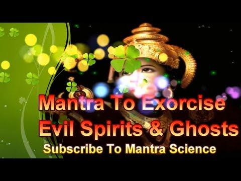 Bhootnath Mantra To Exorcise Evil Spirits & Ghosts भूत प्रेत बाधा दूर करनेका मंत्र