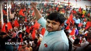 हेडलाइंस : बेगूसराय से चुनाव लड़ेंगे कन्हैया कुमार, गिरिराज सिंह से होगा मुकाबला