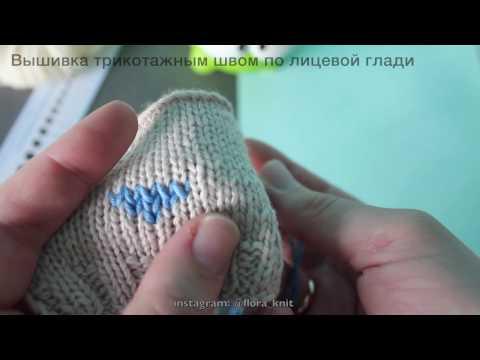 Как вышить снежинку на вязаном изделии