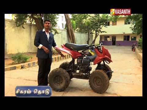 SIGARAM THODU I VELAMMAL ENGINEERING COLLEGE STUDENTS INNOVATION I VASANTH TV