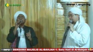 Tabligh Akbar Al Fachriyah bersama Al Habib Umar bin Hafidz Full
