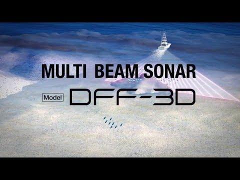 FURUNO MULTI-BEAM SONAR DFF-3D