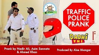 | Traffic Police Prank | By Nadir Ali & Sanata & Ahmed khan In P4 Pakao