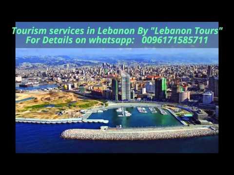 السياحة العلاجية Medical Tourism Travel in Lebanon