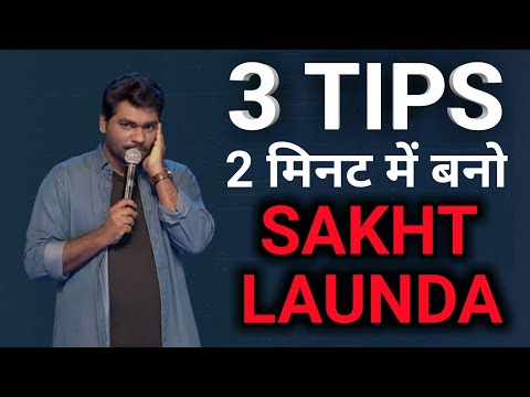 SAKHT LAUNDA Bano Ladkiya Pichhe Lag Jayengi! || Zakir Khan || Haq Se Single