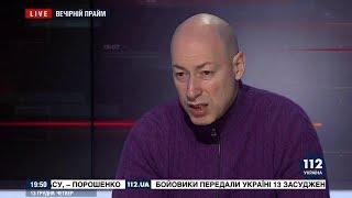 Гордон: Многие россияне не хотят признавать правду о войне в Украине