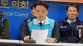 뉴스N제주,제주관광서비스노동조합출범