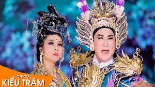Tình Chàng Ý Thiếp - Hoa Khôi Bolero Kiều Trâm ft NSUT Kim Tử Long