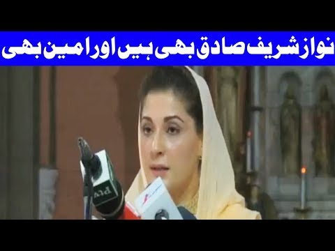 Nawaz Sharif Sadaq Bhi Hain Aur Ameen Bhi - Headlines - 12:00 AM - 17 Sep 2017