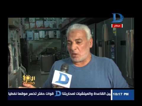 العاشرة مساء|مع وائل الإبراشى والحوار الكامل مع النائب السابق محمد أنور السادات حلقة 5-3-2017