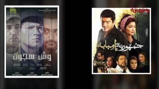 بالفيديو.. أحمد وفيق:' بحب نوعية الأدوار دي'