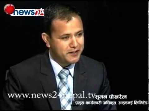 SUMAN POKHAREL(CEO OF IME LIMITED KATHMANDU)- BIZ TALK