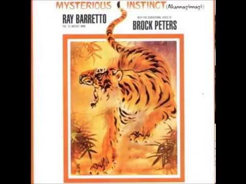 RAY BARRETTO & BROCK PETERS Way Yonder Far