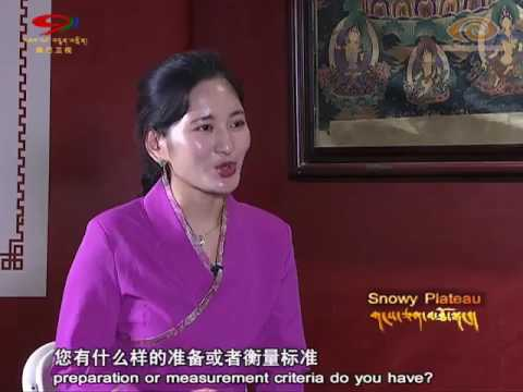 [Snowy Plateauགངས་ཅན་མཐོ་སྒང་།]Inheritance and Development of Aba's Intangible Cultural Heritages