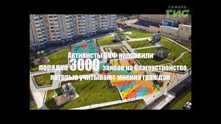 """""""Город С"""" от 19.06.2018"""