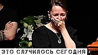 Случилось ужасное горе Наша любимая певица принесла плачевные вести