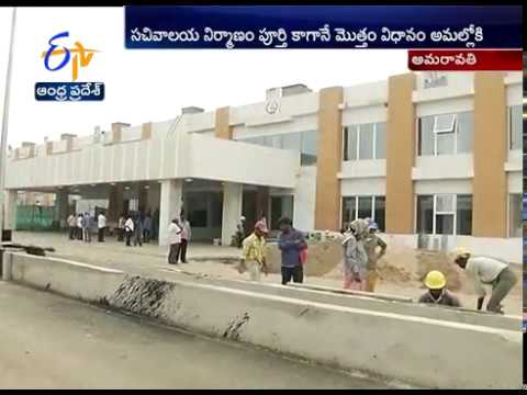 All Departments of AP Starts Administration from Velagapudi - The New Secretariat