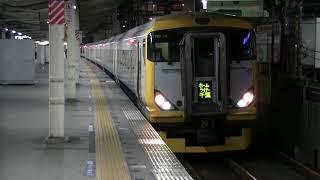 JR E257系500番台 快速ホームライナー千葉3号千葉行 稲毛発車