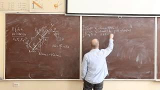Плоская произвольная система сил.  Часть 2