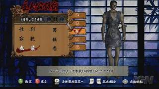 Tenchu Z Xbox 360 Gameplay - Japanese Demo Character
