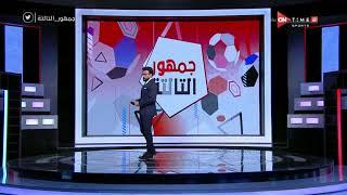 تعليق إبراهيم فايق على أختيارات كارلوس كيروش لقائمة منتخب مصر .. وقراءة في قائمة المحترفين