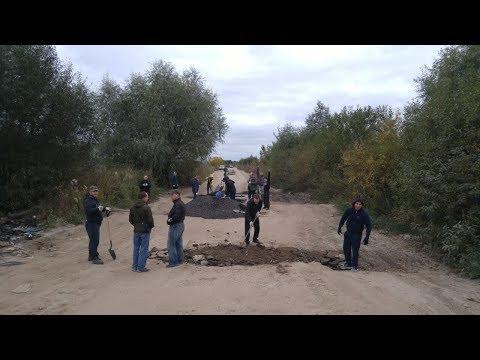 """1 октября 2017 - Как проходили работы по ремонту """"пьяной"""" дороги в Лыткарино"""