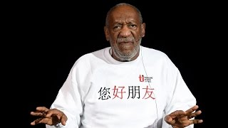 Bill Cosby's Motion To Dismiss Charges Against Him Is Denied - Newsy