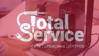 Kofe qaynatgichlar va kofe mashinalar TotalService ichida Rowenta ta'mirlash