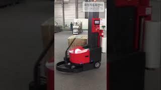 자동 로봇랩핑기, 랩핑 로봇 자동화설비 소개