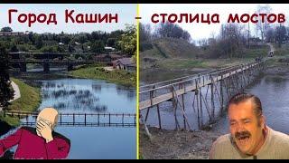 Испанец открыл ещё одну столицу России...