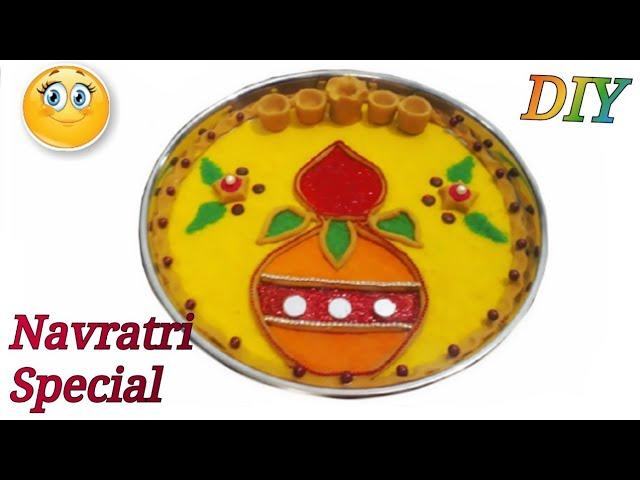 Aarti thali decoration ideas / Aarti thali decoration / Thali decoration / aarti decoration