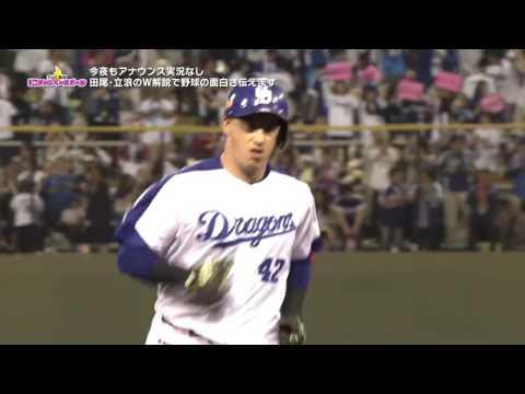 ALEX GUERRERO CONECTA SU 6to JONRÓN EN JAPON...9/5/2017.