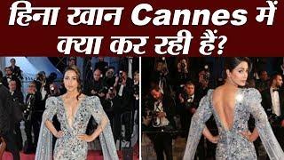 Hina Khan की Cannes ड्रेस की बहुत तारीफ़ हो रही है पर वो वहां गई क्यों हैं?