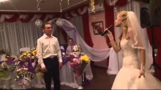 Невеста читает реп История нашей любви